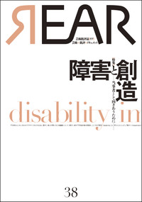 38_cover_2
